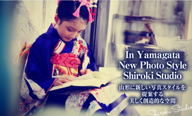 山形県でおすすめの生前遺影写真の撮影ができる写真館10選7