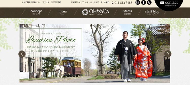 北海道でおすすめの生前遺影写真の撮影ができる写真館10選1