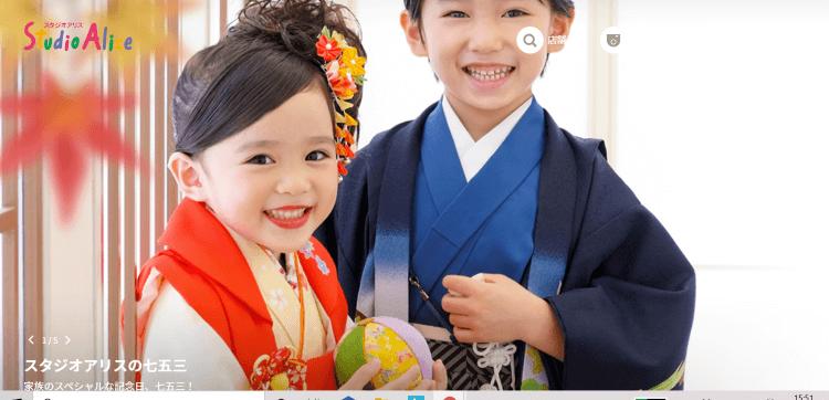 秋田県でおすすめの生前遺影写真の撮影ができる写真館10選4