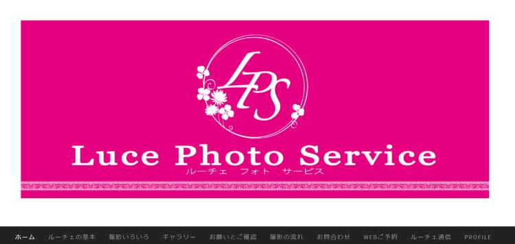 埼玉県でおすすめの生前遺影写真の撮影ができる写真館10選3