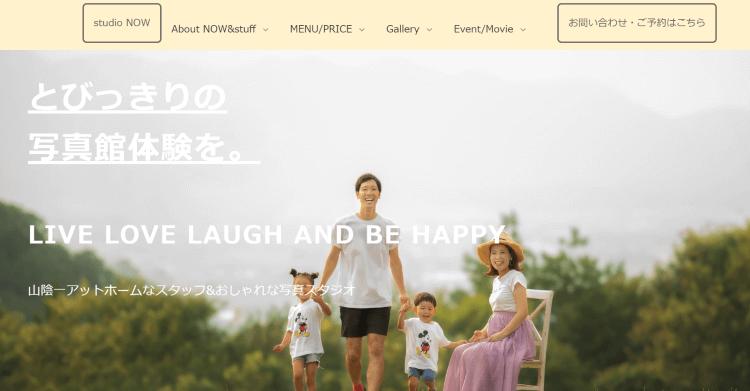 島根県で卒業袴の写真撮影におすすめのスタジオ10選6