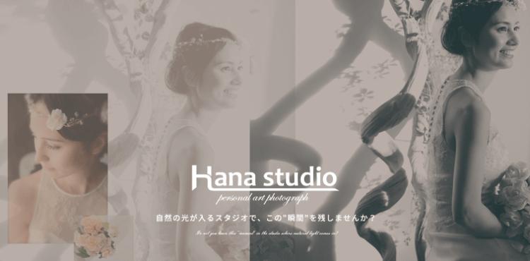 千葉県でおすすめの生前遺影写真の撮影ができる写真館11選1