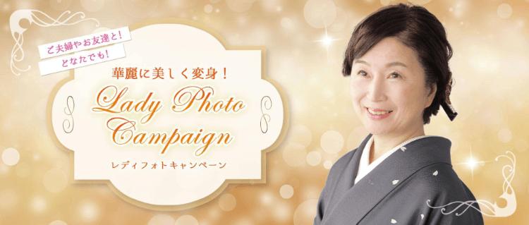 千葉県でおすすめの生前遺影写真の撮影ができる写真館11選2