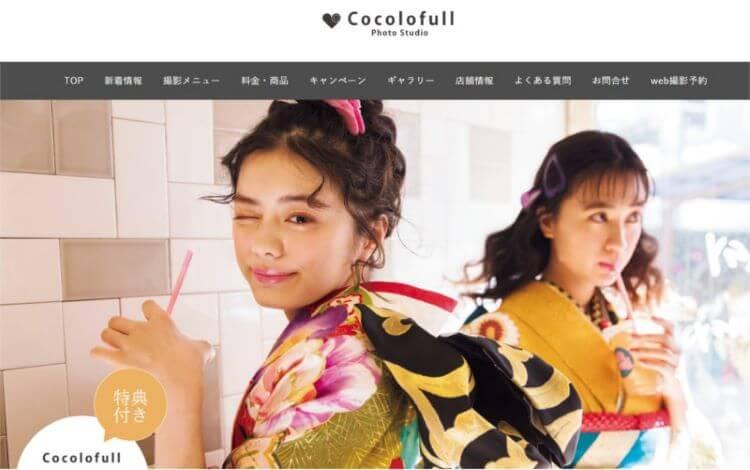 山口県で卒業袴の写真撮影におすすめのスタジオ10選6