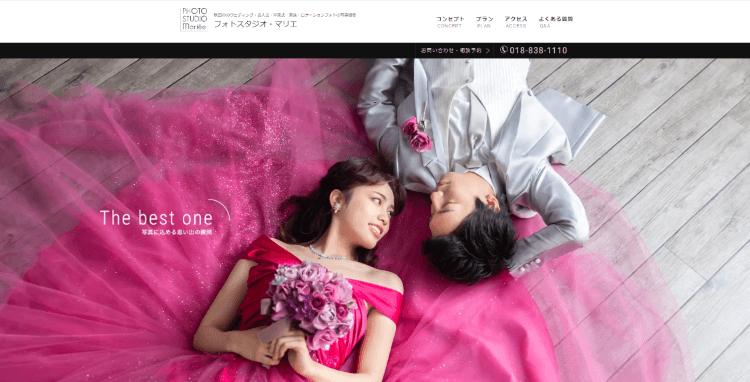 秋田県で卒業袴の写真撮影におすすめのスタジオ10選8