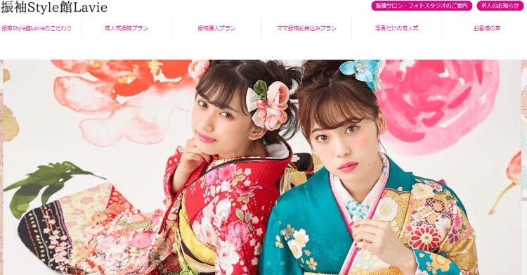 群馬県で卒業袴の写真撮影におすすめのスタジオ10選8