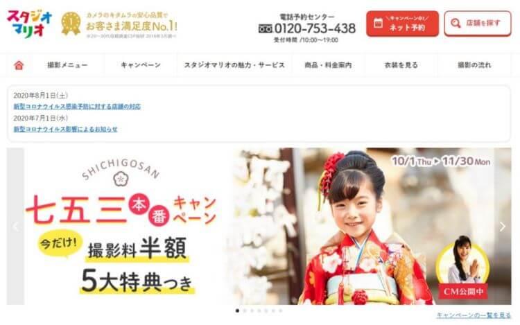 山口県で卒業袴の写真撮影におすすめのスタジオ10選4