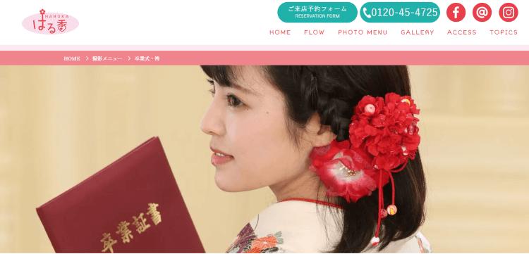 群馬県で卒業袴の写真撮影におすすめのスタジオ10選4