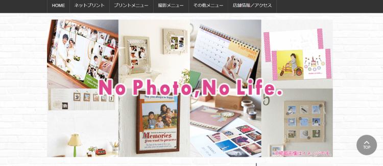 岩手県でおすすめの生前遺影写真の撮影ができる写真館11選3