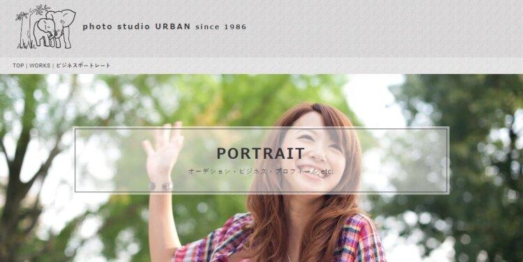名古屋にある宣材写真の撮影におすすめな写真スタジオ10選15