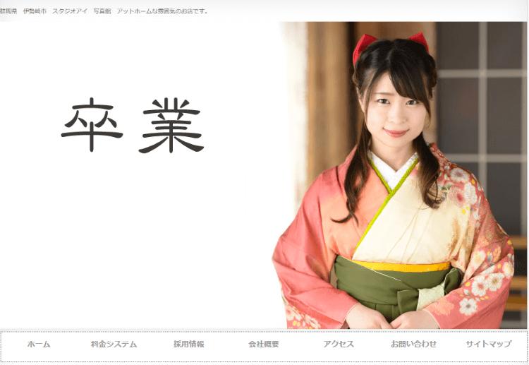 群馬県で卒業袴の写真撮影におすすめのスタジオ10選5