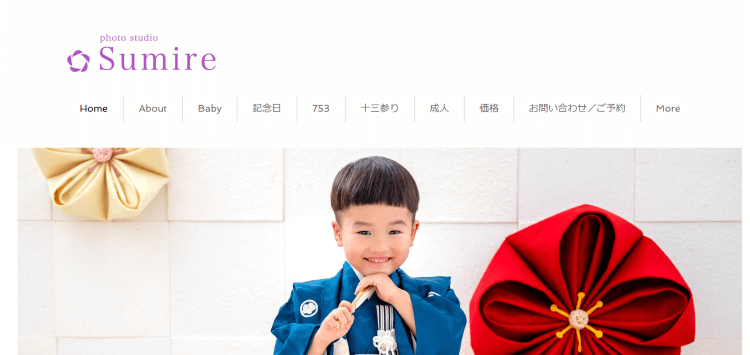 島根県で卒業袴の写真撮影におすすめのスタジオ10選10
