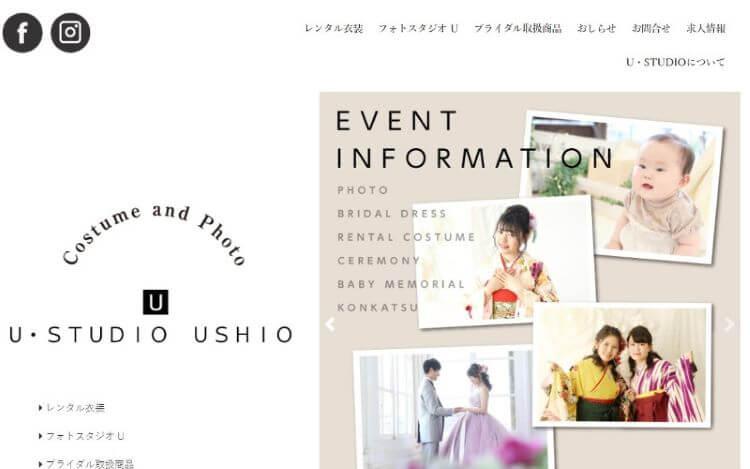 鳥取県で卒業袴の写真撮影におすすめのスタジオ10選4