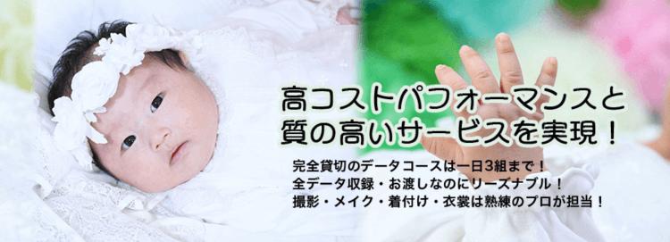 千葉県でおすすめの生前遺影写真の撮影ができる写真館11選6
