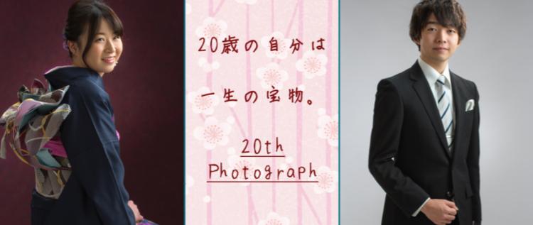 山形県でおすすめの生前遺影写真の撮影ができる写真館10選4