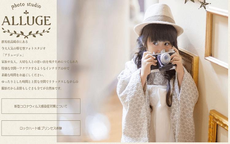 群馬県で卒業袴の写真撮影におすすめのスタジオ10選6
