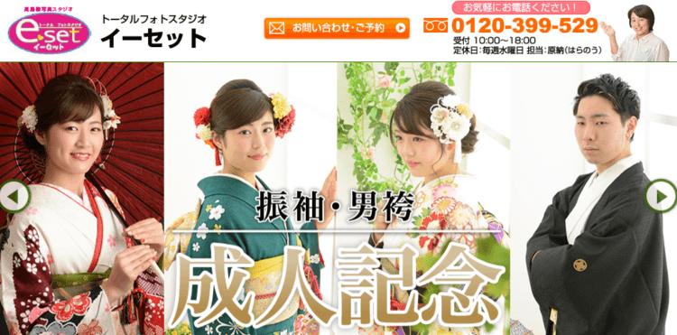 島根県で卒業袴の写真撮影におすすめのスタジオ10選5
