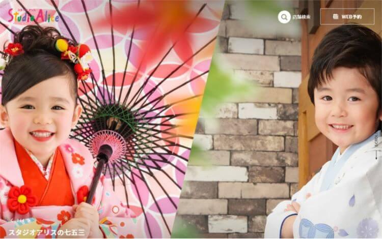 鳥取県で卒業袴の写真撮影におすすめのスタジオ10選9