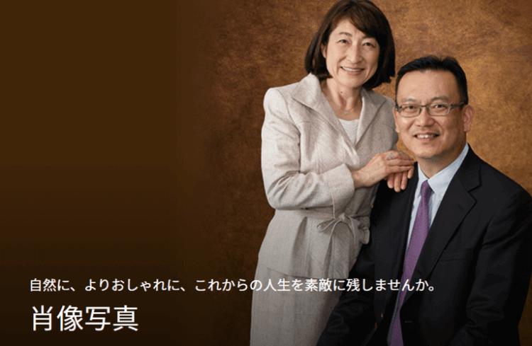 千葉県でおすすめの生前遺影写真の撮影ができる写真館11選11