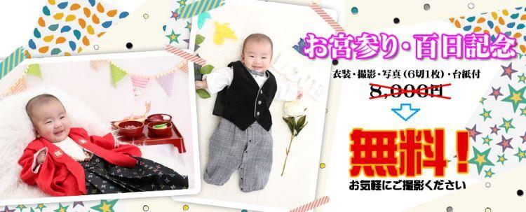 秋田県でおすすめの生前遺影写真の撮影ができる写真館10選1