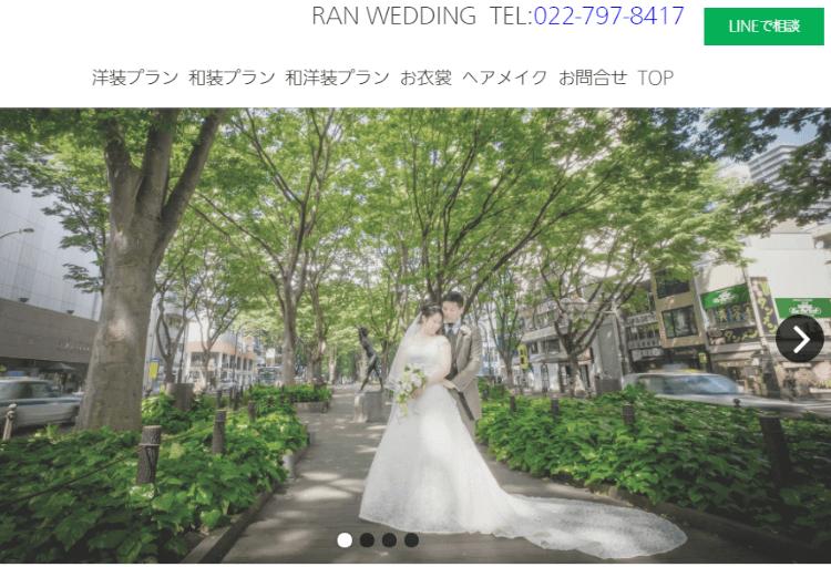 宮城県でフォトウェディング・前撮りにおすすめの写真スタジオ10選1