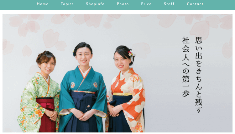 島根県で卒業袴の写真撮影におすすめのスタジオ10選1