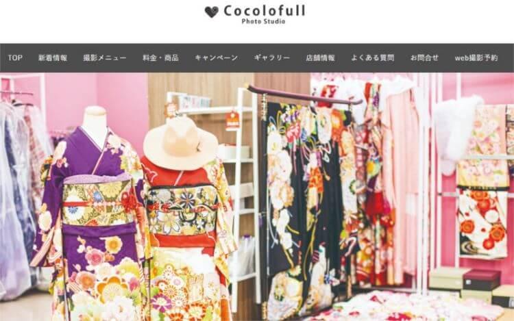 鳥取県で卒業袴の写真撮影におすすめのスタジオ10選8