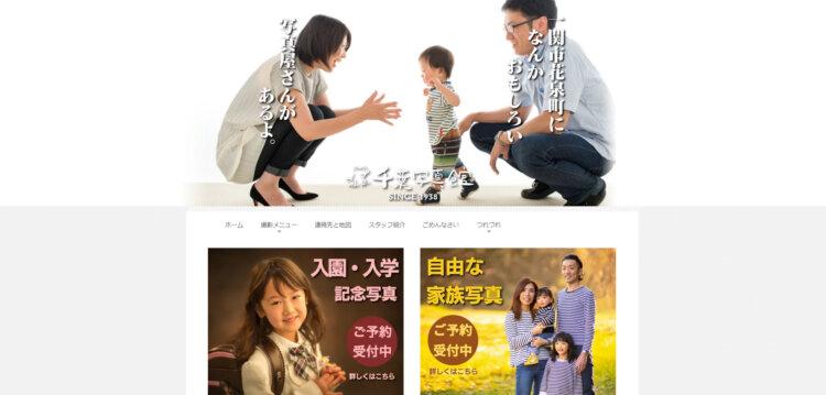 岩手県でおすすめの生前遺影写真の撮影ができる写真館11選2