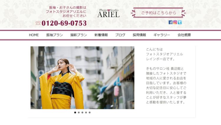 香川県で卒業袴の写真撮影におすすめのスタジオ10選6