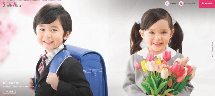 岩手県でおすすめの生前遺影写真の撮影ができる写真館11選1