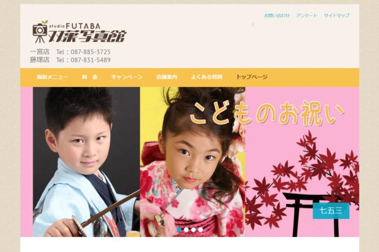 香川県で卒業袴の写真撮影におすすめのスタジオ10選7