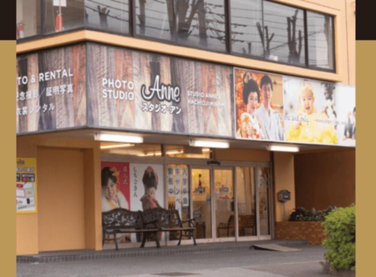 八王子・立川でおすすめの生前遺影写真の撮影ができる写真館10選2