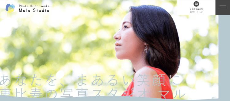 渋谷でおすすめの生前遺影写真の撮影ができる写真館10選9