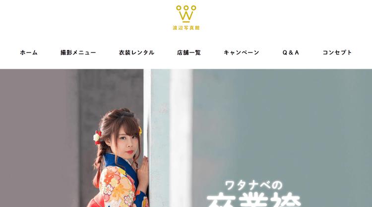 奈良県で卒業袴の写真撮影におすすめのスタジオ10選1
