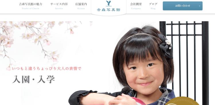 岡山県で卒業袴の写真撮影におすすめのスタジオ10選1