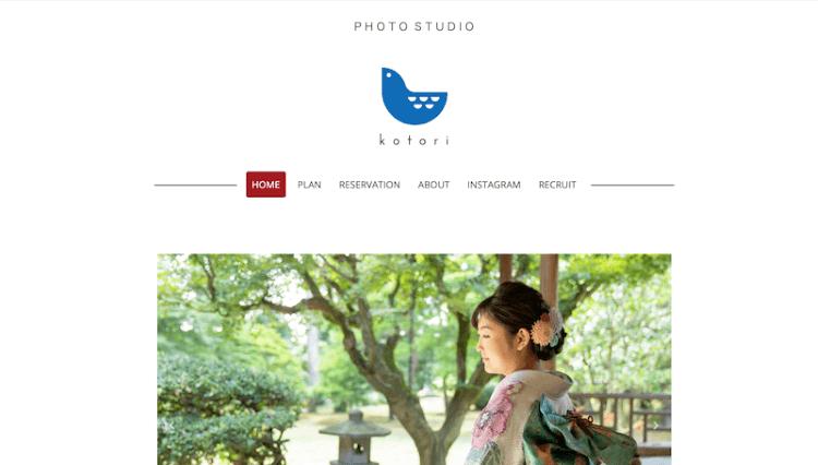 富山県で卒業袴の写真撮影におすすめのスタジオ10選8