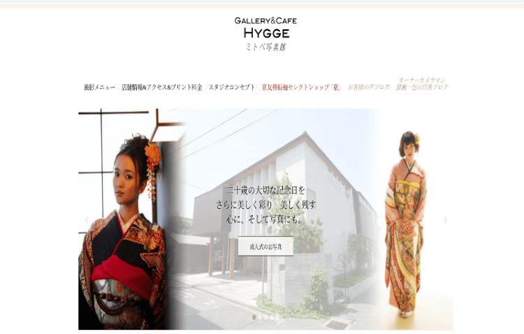 茨城県でおすすめの生前遺影写真の撮影ができる写真館9選7
