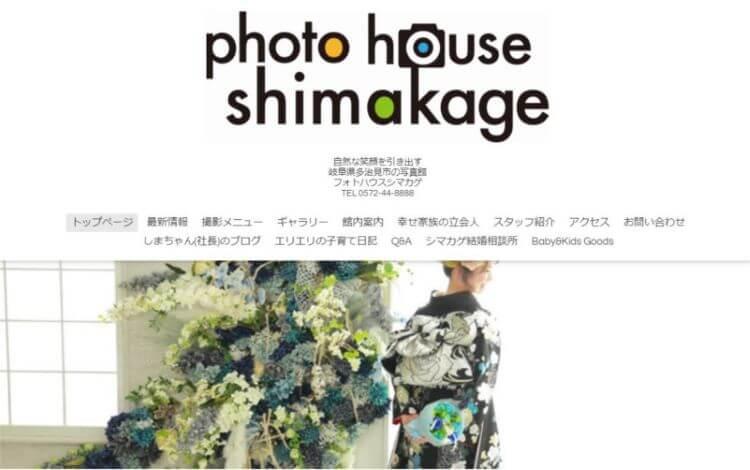 岐阜県で卒業袴の写真撮影におすすめのスタジオ10選6