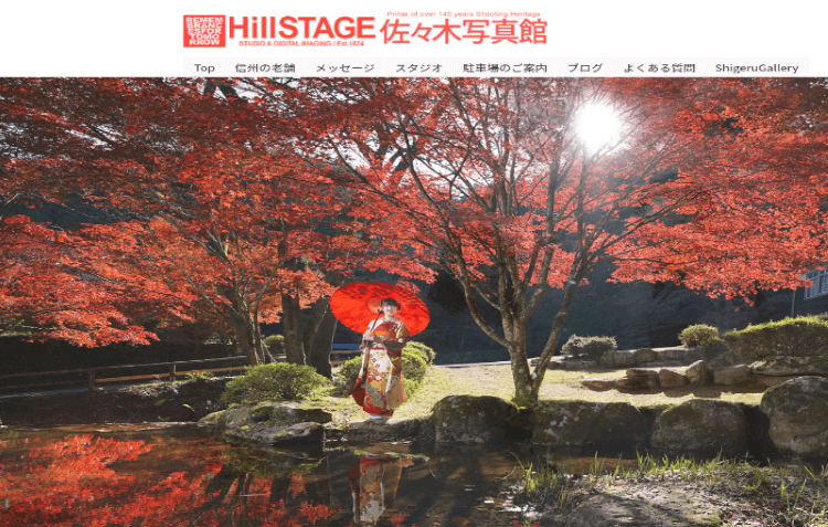 長野県でおすすめの生前遺影写真の撮影ができる写真館10選7