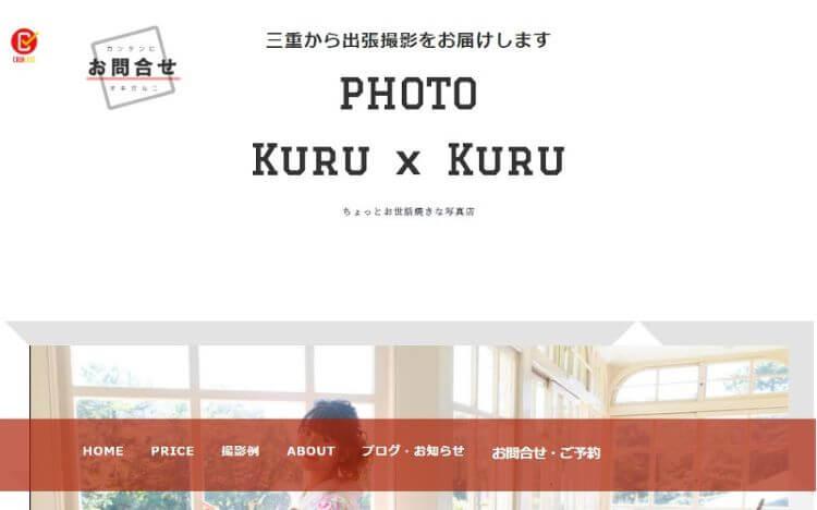 三重県で卒業袴の写真撮影におすすめのスタジオ10選9
