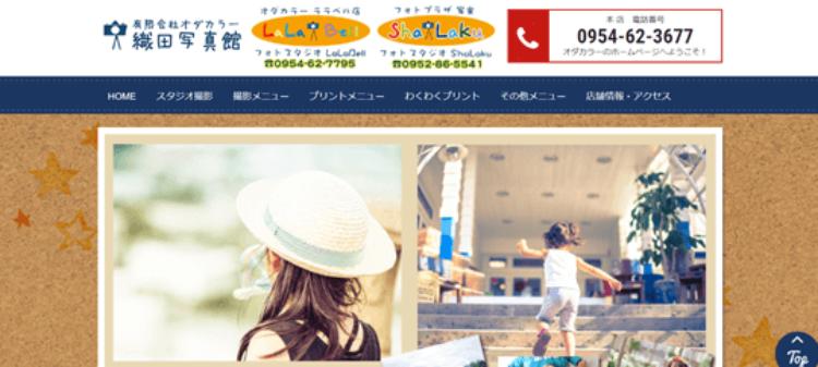 佐賀県でおすすめの生前遺影写真の撮影ができる写真館7選5
