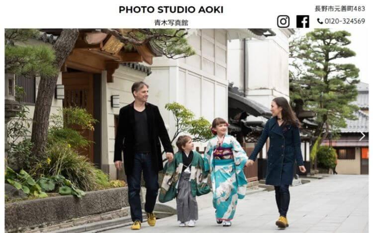 長野県で卒業袴の写真撮影におすすめのスタジオ10選3