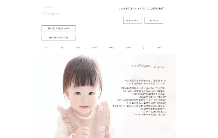 横浜・新横浜でおすすめの生前遺影写真の撮影ができる写真館11選10