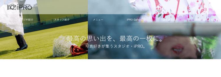 高知県で卒業袴の写真撮影におすすめのスタジオ10選8