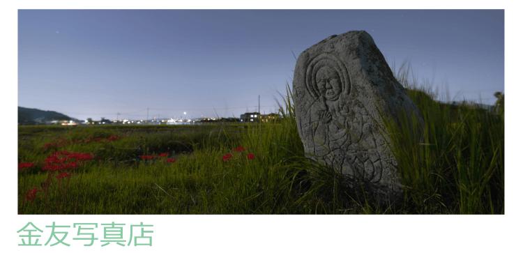 岡山県で卒業袴の写真撮影におすすめのスタジオ10選9