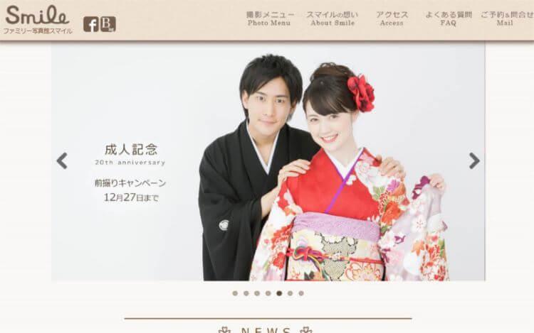 岐阜県で卒業袴の写真撮影におすすめのスタジオ10選9