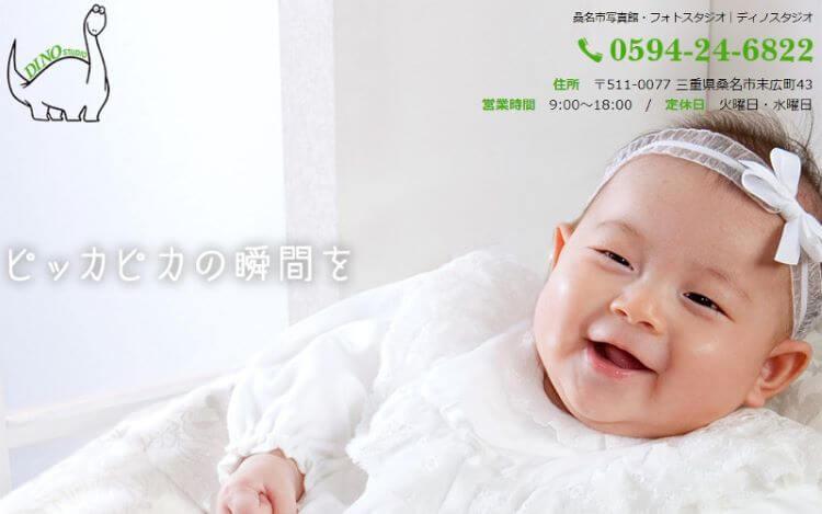 三重県で卒業袴の写真撮影におすすめのスタジオ10選7