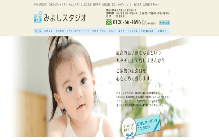 横浜・新横浜でおすすめの生前遺影写真の撮影ができる写真館11選2