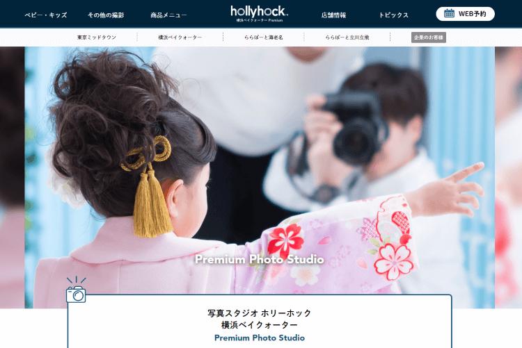 横浜・新横浜エリアで子供の七五三撮影におすすめ写真スタジオ12選9