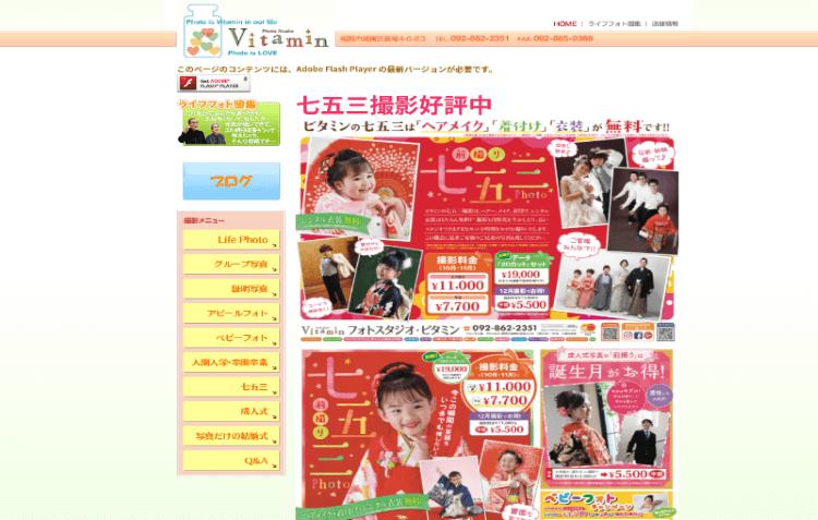 福岡県でおすすめの生前遺影写真の撮影ができる写真館10選9